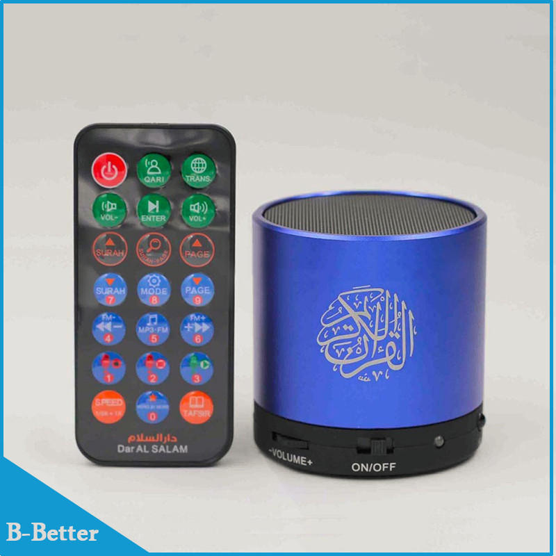 US $45 86 |Fast Shipping Holy Digital Islamic Gift Quran Speaker Download  The Audio MP3 Special Learning Way For Muslims 8G digital quran-in Portable