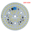 20pcs/lot Driverless Dimmable 25W 30W 60W 100W LED Chip for Spot Light Bulbs Lamp Warm white/cool white High Brightness