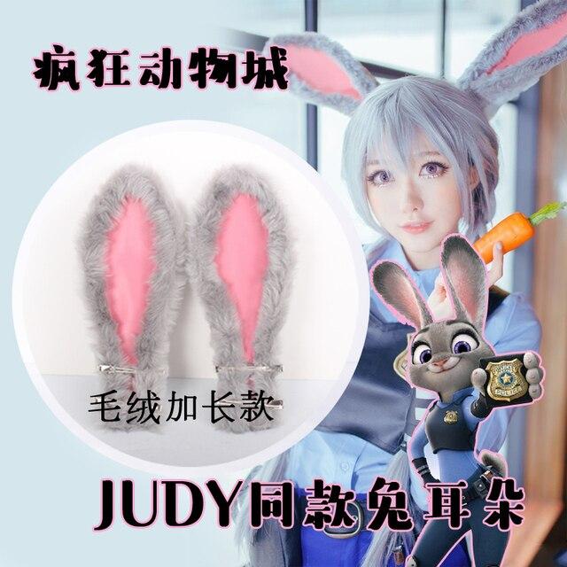 2016 Women Headwear Zootopia Bunny Judy Hopps long furry rabbit ears Girls Hairpin Cosplay Props Accessories