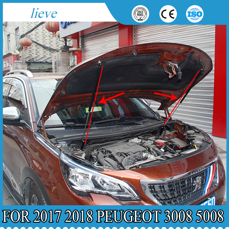For 2017 2018 Peugeot 3008 5008ar Front Hood Engine Cover Hydraulic Rod Strut Spring Shock Bars Bracket Car Styling