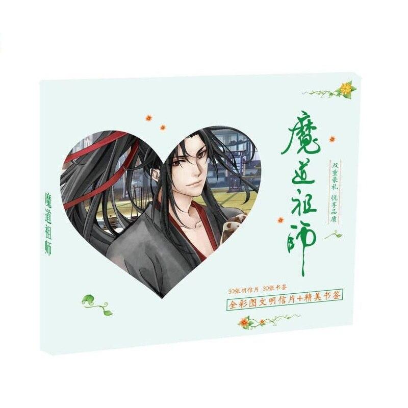 Hot Sale 60pcs Set Anime Mo Dao Zu Shi Paper Postcard And Bookmark