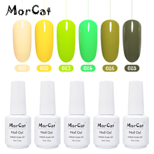 MorCat UV Gel Polish 15ml Neon Nail l Green Series Vernis Semi Permanent Soak Off Art Design