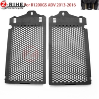 R1200GS Motorcycles Radiator Grill Guard Cooler Cover for BMW R 1200 GS GSA ADV LC WC 2013 2016 13 14 15 16 after market