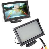 5 Inch Car Monitor TFT LCD Screen HD Digital Color Car Rearview VCD DVD GPS Camera