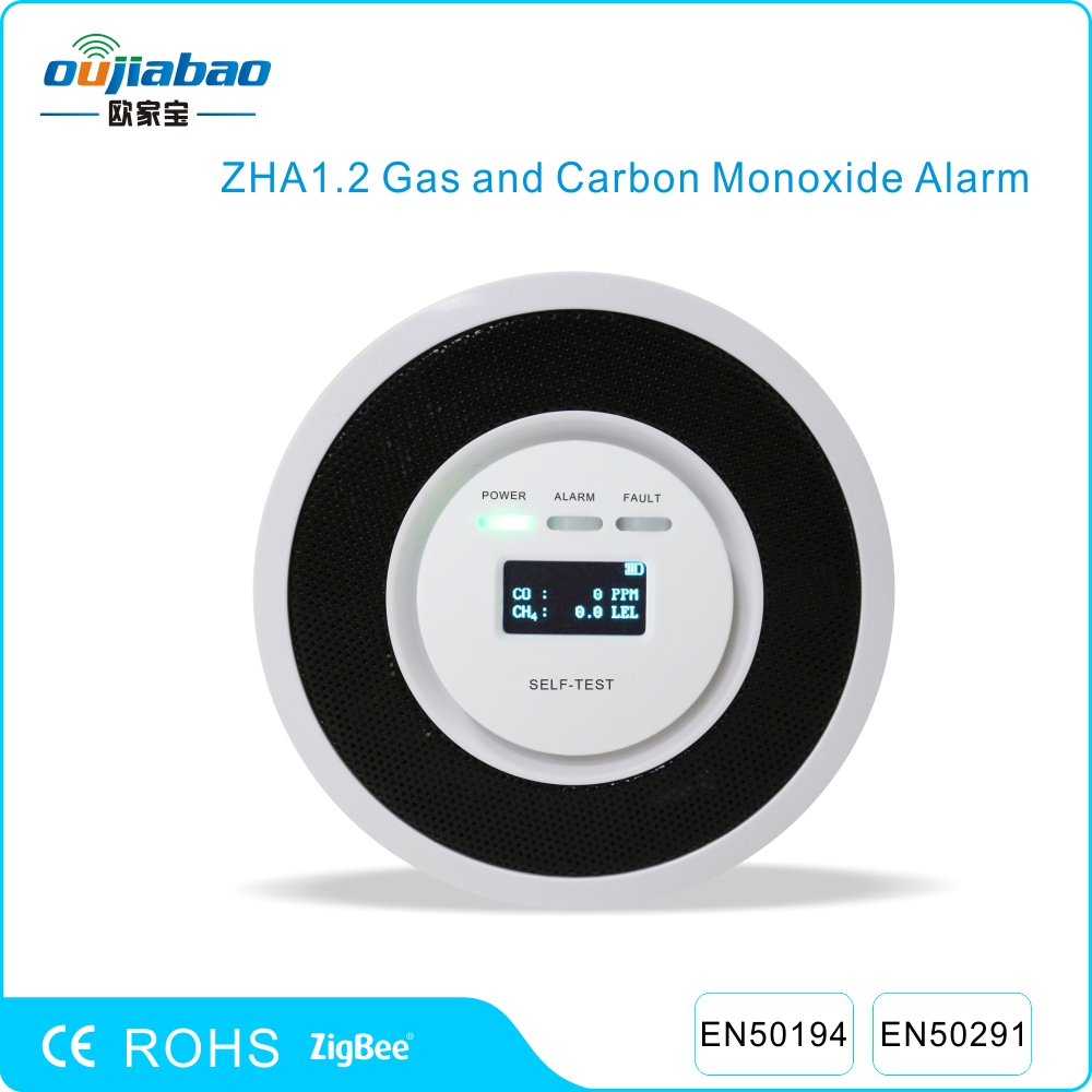 ФОТО Oujiabao EN50291 EN50194 ZHA1.2 Gas and Carbon Monoxide Alarm Detector for Home Automation