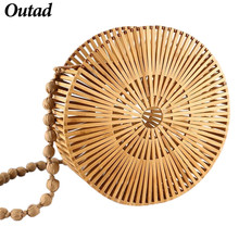 OUTAD Hot Beach Bamboo Bag Woven Women Wooden Round Hollow Out Shoulder Bag Female Fashion Handbags For Ladies