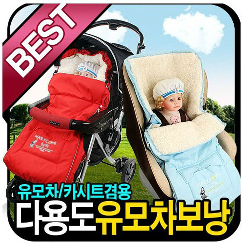 ФОТО Free Shipping Winter Baby Warm Sleeping Bag / Pram Stroller Bed Car Seat Pad for babie kids footmuff Wholesale Fast Delivery