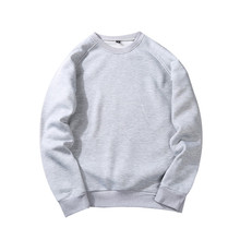TJWLKJ Europe Size Solid Sweatshirts 2019 New Autumn Fashion Hoodies Male Large Warm Men Brand Hip Hop