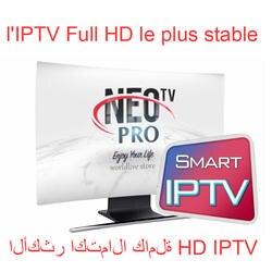 Neo pro подписки IPTV арабский Европа французский итальянский польский Албании Великобритании испанский спортивные код IPTV M3U mag Бесплатная тест