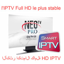 Neotv pro IPTV Subscription arabic europe french italian stream live tv code iptv 1800 channels and 2000 films(China)