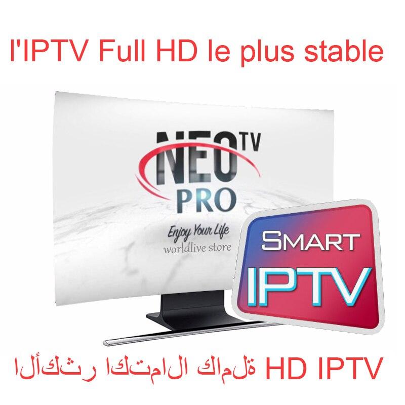 Neotv pro IPTV suscripción árabe Europa francés italiano stream live tv código iptv 1800 canales y 2000 películas.