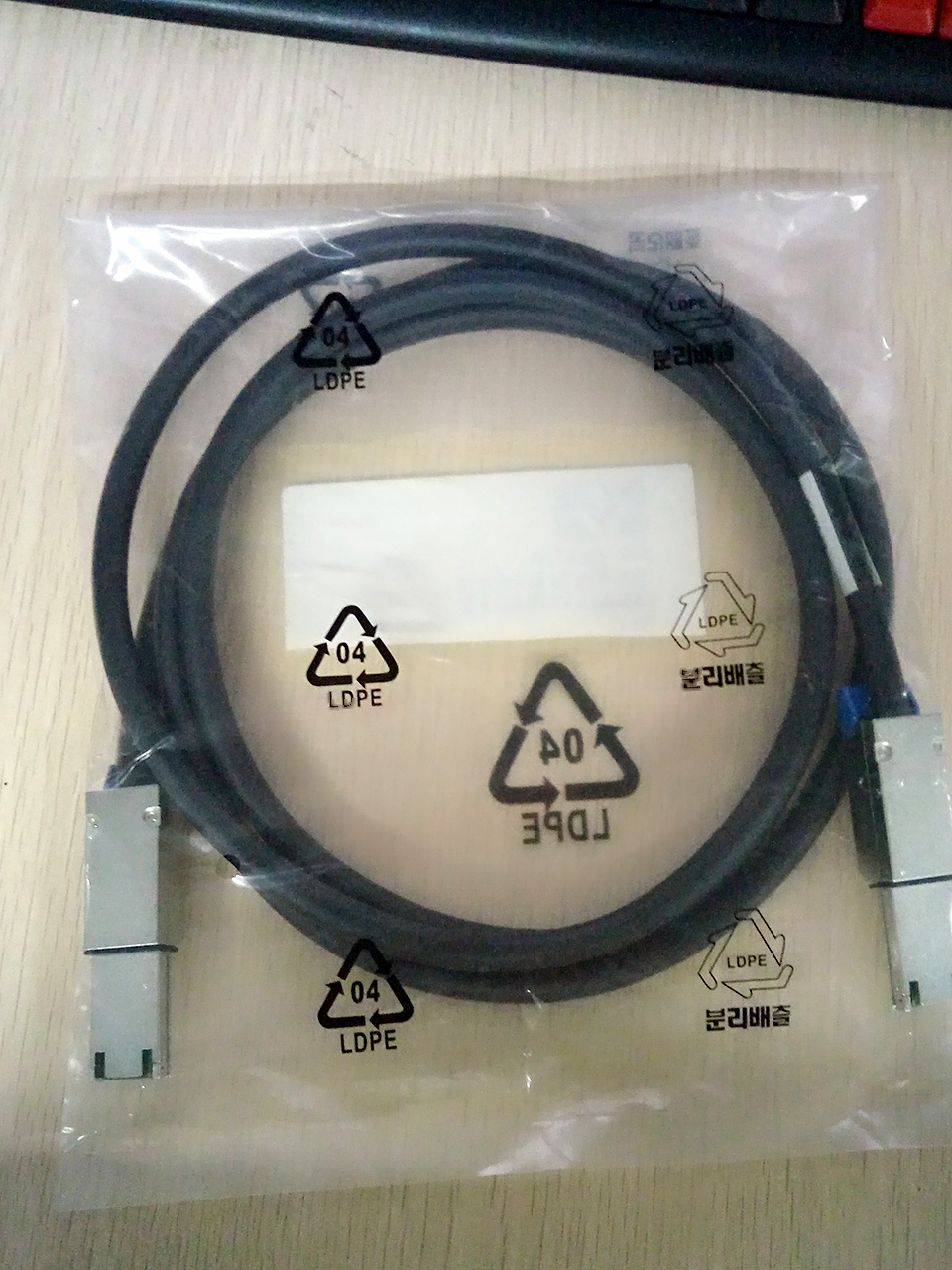 DAC Cable AP784A 570086-001 570745-001 3m three months warranty
