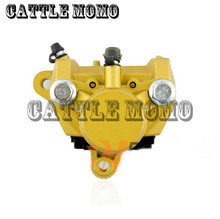 Buy Motorcycle Rear Brake Pump Calipers For Yamaha TZR125 TZM150 TZR250 FZ400 FZR250 NSR250 Motorbike Accessories Rear Brake Pump