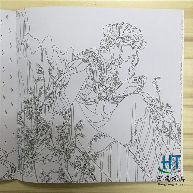 Tienda Online 24 páginas belleza y la Bestia libro para colorear ...