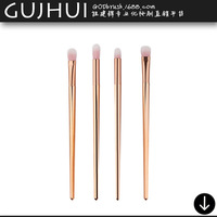 Four Makeup Brush Brush Rose Gold Set Beauty Makeup Tools Eye Shadow Is Brushed Metal