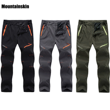 Spring Summer Quick Dry Cool Long Pants Breathable Sports Pant Men Plus Size Outdoor Hiking Camping