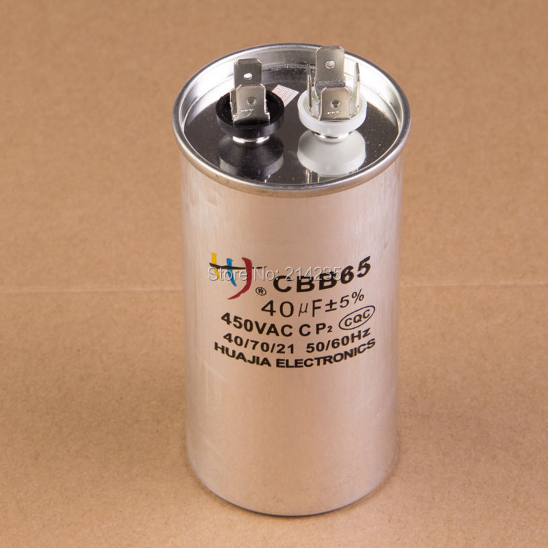 все цены на CBB65 40uf air conditioning capacitor explosion proof compressor start refrigerator freezer air conditioner capacitor онлайн