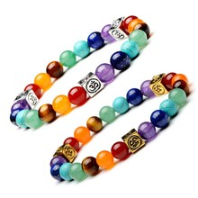 New Colorful Stone Beads Bracelet Yoga Chakra Bracelets Bangles for Women Men Indian Healing Jewelry Lucky Pray 7