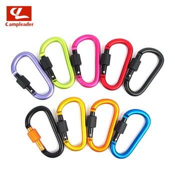 8cm Aluminum Alloy D-Ring Key Chain