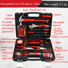 76 parts household tools multi-functional electrical tooling maintenance
