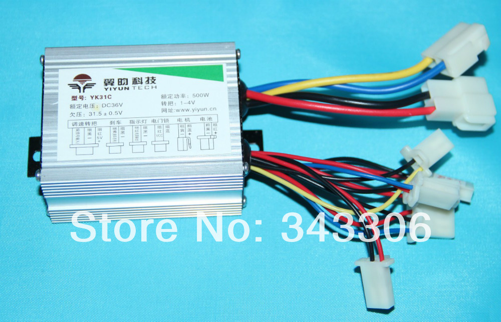 Brush Speed Controller Box 36V 500W for Motor Scooter Electric Bike Bicycle
