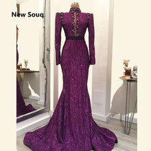 Потрясающие мусульманские Вечерние платья с блестками, вечерние платья с высоким горлом и широкими рукавами в арабском стиле, вечерние платья Robe De Soiree