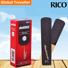 RICO Plasticover Bb Tenor Sax Reeds strength 2.5/3/3.5 for Jazz/pop/ Bluse/Rocking musical style USA original for Saxophone use