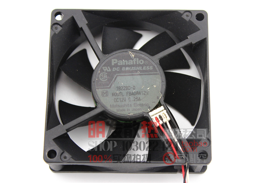 Original Chassis Cooling Fan 8025 FBA08A12H 12V 0.25A