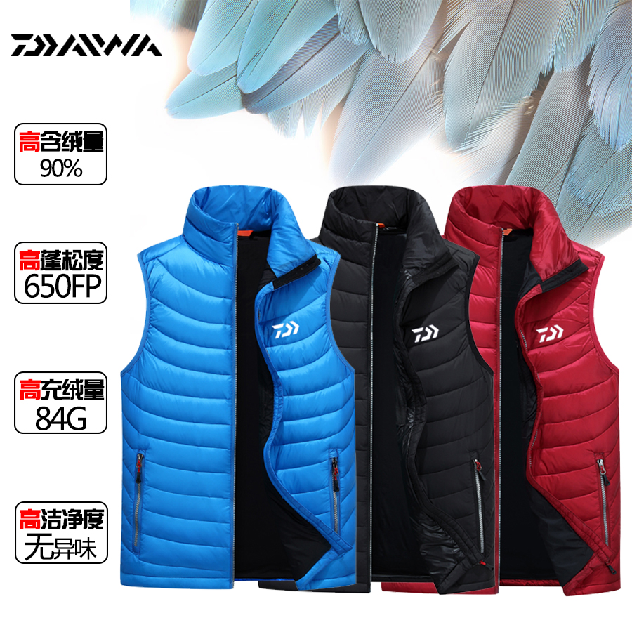 2017 NEW DAIWA Fishing down jacke vest White duck down thicken Breathable Autumn And Winter DAWA Keep warm DAIWAS Free shipping winter down top jacke