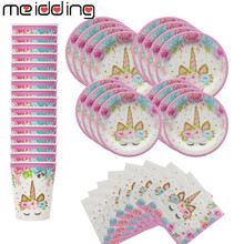 MEIDDING Unicorn Party Decoration Birthday Decor Kids Theme Paper Plate Napkins Girl Happy Gifts Sets