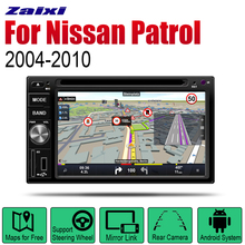Auto DVD Player GPS Navigation For Nissan Patrol 2004~2010 Car Android Multimedia System HD Screen Radio Stereo Head Unit patrol management system guard tour patrol system event record guard patrol pad