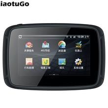 Мотоциклетный GPS-навигатор iatuGo, 5 дюймов, Android, мотоциклетный GPS HD емкостный четырехъядерный 512M 8G Wifi Bluetooth Водонепроницаемый IPX7 FM
