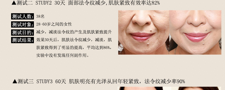 Maquillaje Anti Wrinkle Anti-Aging Cream Remove Wrinkles Instantly Ageless Essential Oils Beauty Maquiagem Makeup Face Care 16