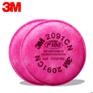 Image 5 - 10cs=5 packs 3M 2091 particulate filter P100 for 6000, 7000 series respirator
