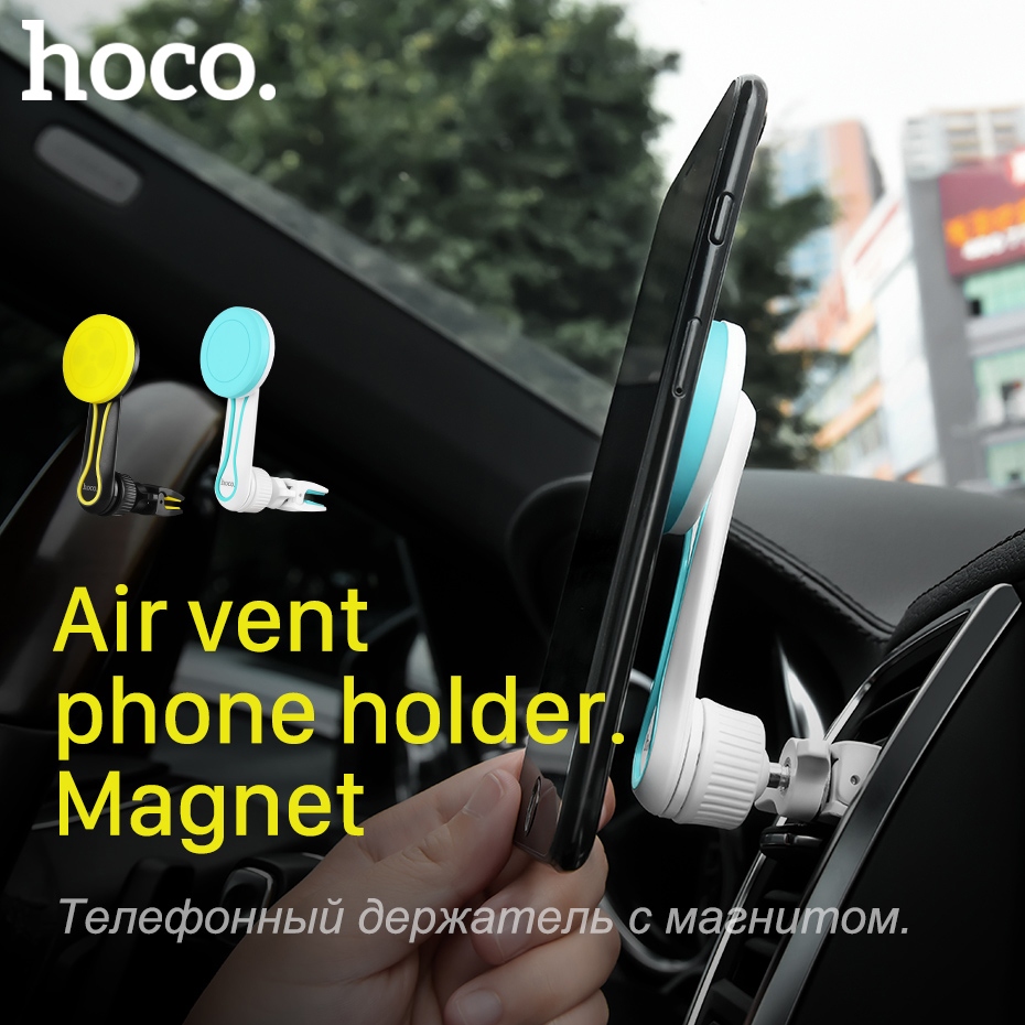 Smartphone Outlet aliexpress : buy hoco magnetic car cell phone holder magnet