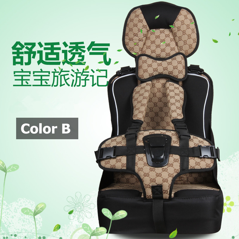 new heighten car child safety seat baby child portable car infant seat suitable for 6 months 8. Black Bedroom Furniture Sets. Home Design Ideas