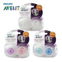 AVENT 2Pcs Baby Infant Pacifier Transparent Baby Pacifiers For 6-18 Months BPA Free Prendedor De Chupeta Alimentadora