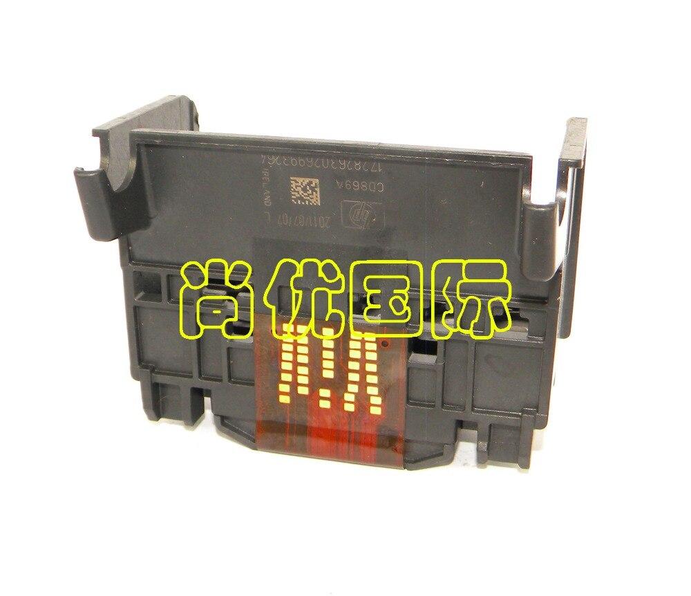 CN642A pro HP 178 364 564 564XL 4 barevné tiskové hlavy pro HP 5510 - Kancelářské elektroniky