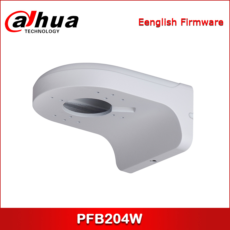 Dahua PFB204W Water-proof Wall Mount Bracket