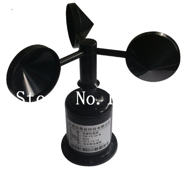 [БЕЛЛА] YGC-FS ветер датчик/передатчик/чашки анемометра (стандартный 24 В питания, импульсный выходной сигнал)