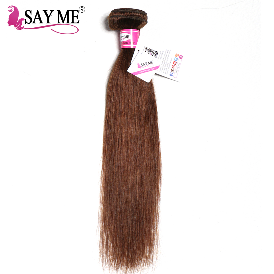 SAY ME Brazilian Straight Hair Weave Bundles Light Brown 1 PC Non-Remy Human Hair Extensions Can Buy 3/4 Human Hair Bundles