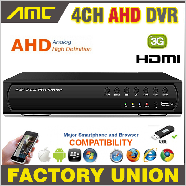 4CH AHD CCTV DVR Recorder 720P Real Time Digital Video Recorder H.264 Hybrid NVR 4 CH Channel HDMI Output for AHD Cameras