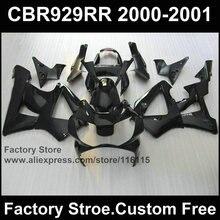 7 подарки обтекатель комплект для Honda CBR 929 обтекатели 2000 2001 CBR900RR Fireblade полный черный комплект обтекателей