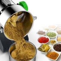 stainless steel food grinder mill powder machine