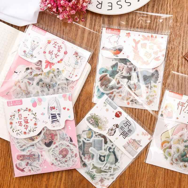 40pcs Stationery Stickers Variety Of Styles Character Landscape Animal Stickers Kawaii Bullet Journal Stickers Scrapbooking