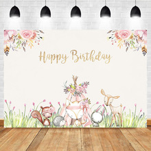 Woodland Birthday Backdrop Boho Teepee Tribal Background Animal Party Girl Banner Photography Backdrops