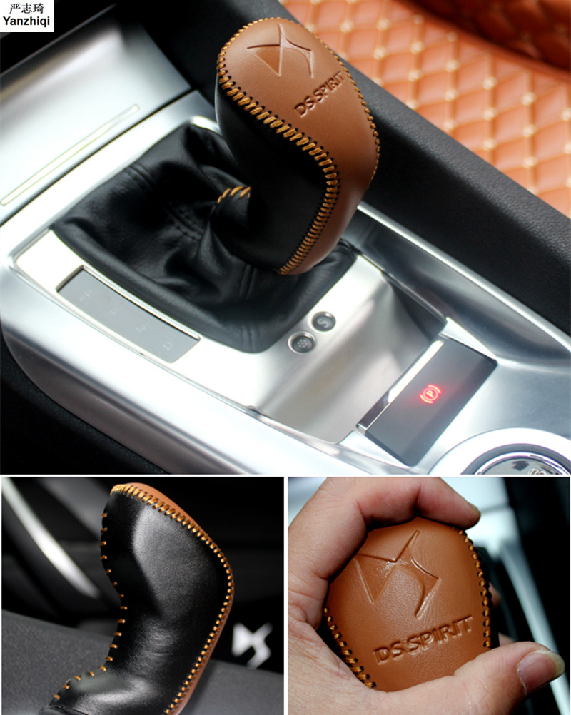 Free Shipping  Leather Gear Set Retaining Caps, Retaining Sleeve Gear Set For DS Spirit DS4S DS5 DS5LS DS6