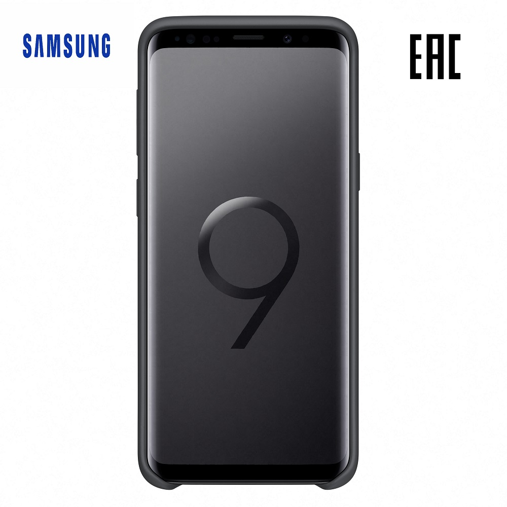 Case for Samsung Silicone Cover Galaxy S9 EF-PG960T Phones Telecommunications Mobile Phone Accessories mi_1000005534533 gel100601 universal silicone car key cover for vw more black