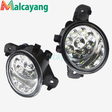 1 SET (Left + right) Car Styling Front LED Fog Lamps Fog Lights 26150-89905 For NISSAN QASHQAI 2007 2008 2009 2010 2011 2012-13