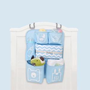Image 2 - Baby Crib Organizer Newborn Diaper Stacker Stroller Bag Bottle Holder Storage Infant Baby Items Baby Bedding Set Accessories